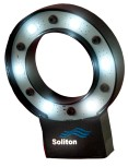 Soliton's cost-effective LED based machine vision lighting solutions